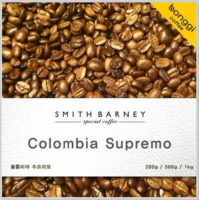 COLOMBIA SUREMO SMITH BARNEY Special Coffee Beans For Granding 200g 500g 1kg