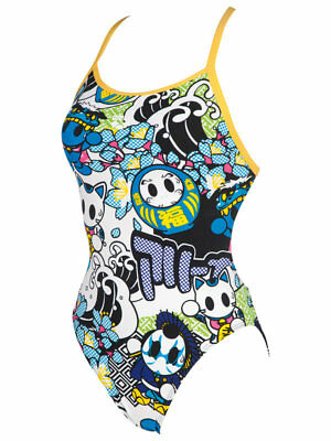 Arena - W Manga One Piece - White/multi Size 30 (2A666-10) - Clearance