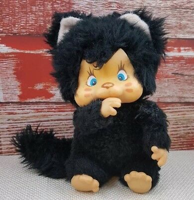 Vintage Nyamy Monchhichi? Black Cat Stuffed Plastic Toy Thumb in Mouth 1979
