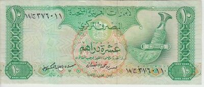 United Arab Emirates Banknote P8-6011 10 Dirhams, Vf+