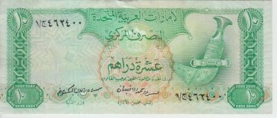 United Arab Emirates Banknote P8-2400 10 Dirhams, Ef