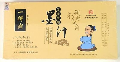 Authentic Yidege Calligraphy & Painting Starter Set