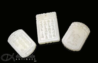 Lot Of Three Carved Chinese Jade Pendants
