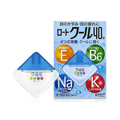 Rohto Cool 40a Alpha 12ml Vitamin Eye Drops Japan FREE AIRMAIL = FASTER SHIPPPNG