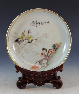 Vintage Chinese Porcelain Plate With Marked