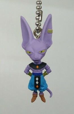 Bandai - Gashapon - Dragon Ball Super - Beerus Sama