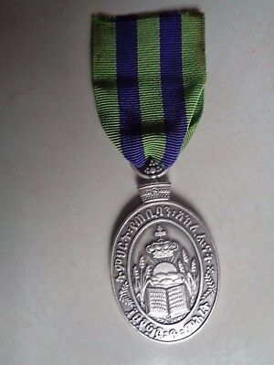Emperor::haile Selassie,i***the Scholarship Medal***second Class***