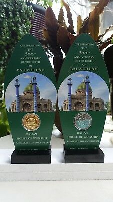 Baha'i Coin Collectible TURKMENISTAN House of Worship Display Limited Production