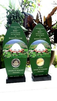 Baha'i Coin Collectible PANAMA House of Worship Display Limited Production