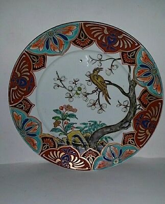 chinese porcelain Qing.period plate