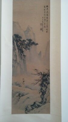 A CHINESE PAINTING LANDSCAPE SCROLL By MASTER JUN-BI HUNG