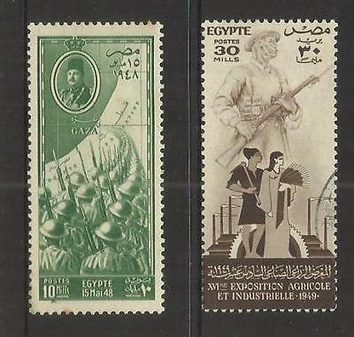 Egypt ~ 1944-51 Small Collection Of Commemoratives