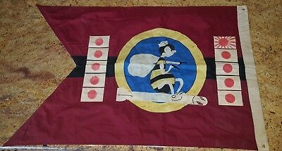 Original Vintage WWII USS BALAO SS 285 Submarine Kill Battle Flag USN!!