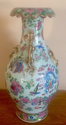 Antique FAMILLE ROSE VASE Chinese Canton porcelain