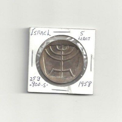 1958 Israel 5 Lirot Silver Coin, 10Th Anniversary Of Independance