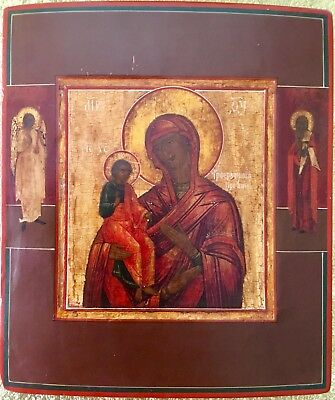 IMPORTANTE antica icona russa Madre di Dio delle Tre Mani Russian icon ORIGINAL