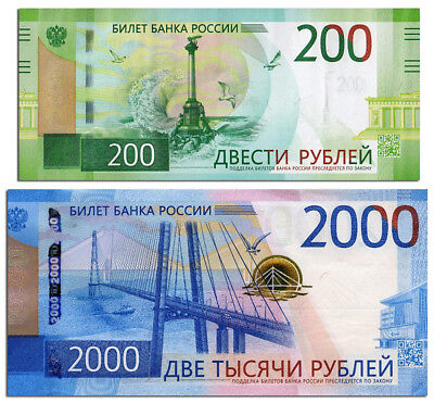 2 pcs RUSSIA NOTES BANKNOTES 200 and 2000 rubles 2017 year - UNC condition