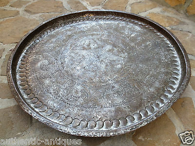WOW!HUGE FORGED Wrought CARVED ENGRAVED Copper Panful Plate 19th Century ANTIQUE
