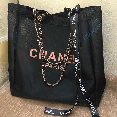 New Chanel Cosmetic Make-Up VIP Gift Bag