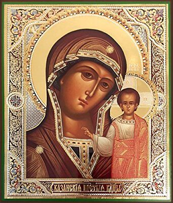 Byzantine Russian Orthodox Icon Our Lady of Kazan Madonna and Child Christ 8