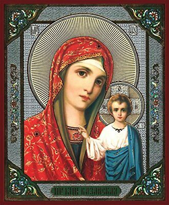 Madonna and Child Our Lady Virgin of Kazan Icon Russian Wood Wall 8 3/4 Inch