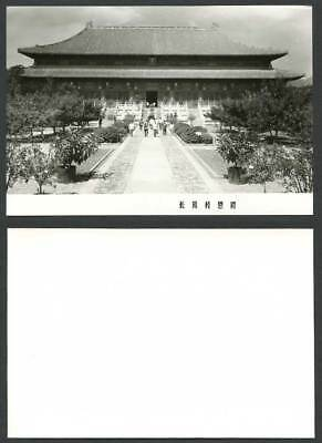 China c.1970 Early Real Photo Card Ming Dynasty Tombs Lin En Gate Chang Ling Gdn