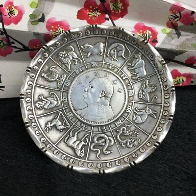 Chinese old copper plating silver carving 12 zodiac gossip writing-brush washer
