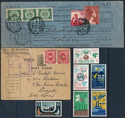 Egypt, Miscellaneous Lot Of Postal Documents + Um/nh Stamps.  #d220