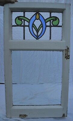 British leaded light stained glass window panel. R705e. WORLDWIDE DELIVERY!!!