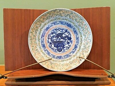 Antique Authentic Chinese Kangxi 1662-1722 6 Character Signed Dragon Plate Bowl