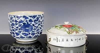 2 Piece Lot Antique Chinese Porcelain Covered Bowl And Blue White Pot