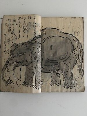 POTENTIALLY IMPORTANT JAPANESE MANUSCRIPT - MANY ANIMALS c. Late 17th Century