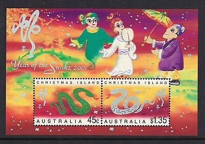 STAMPS AUSTRALIA  CHRISTMAS ISLAND  2001 YEAR OF THE SNAKE Ms.(MNH} lot 557bxx