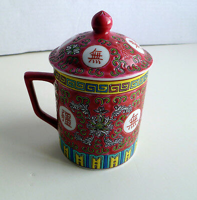 Chinese Mun Shou Red Porcelain Cup Mug with Lid