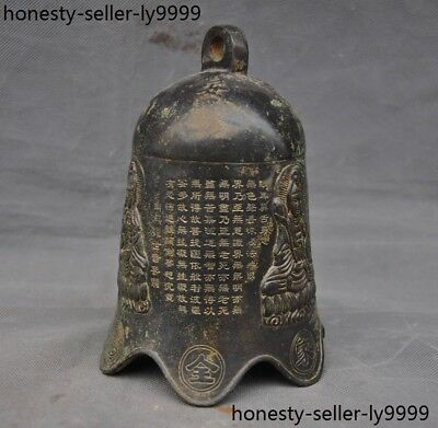 "7"" Antiques Chinese temple bronze ware Buddha statue Text Bell Clock Zhong"