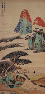 Excellent Chinese Hanging Painting & Scroll Landscape By Zhang Daqian 张大千 BC868