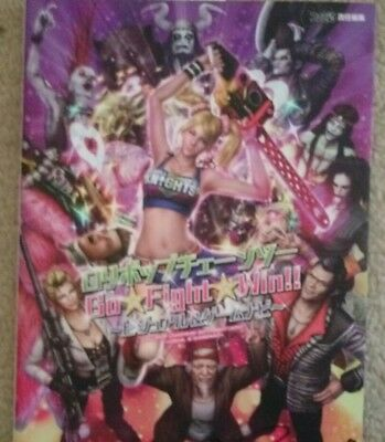 lollipop chainsaw art book japan signed by jessica nigri