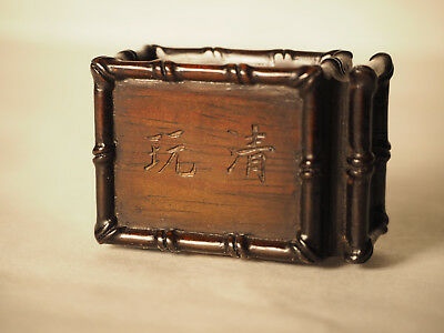 china chinese color box, inkwell? Wood