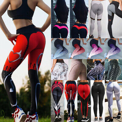 Women Compression Fitness Leggings Yoga Gym Heart-shaped Pants Workout Wear LQ