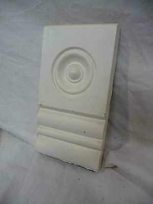 Antique Door / Window Rosette Plinth Block - C. 1890 Fir Architectural Salvage