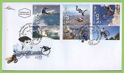Israel 2009 Extreme Sports set on First Day Cover