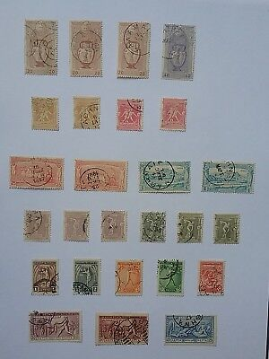 Greece 1896 - 1913 stamps