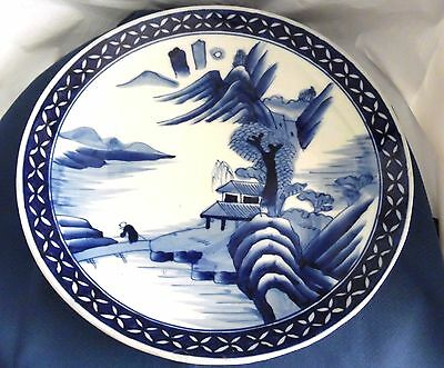 Blue & White Japanese Charger