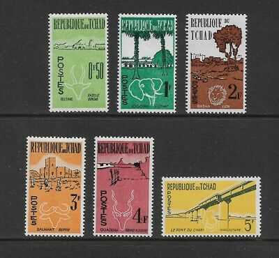 CHAD 1961 First Anniversary of Independence, mint set of 6, MNH MUH