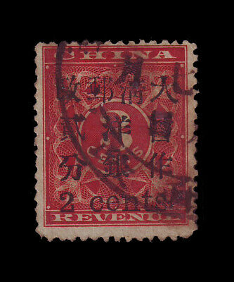 China Imperial Small 2c Red Revenue Used Z1060