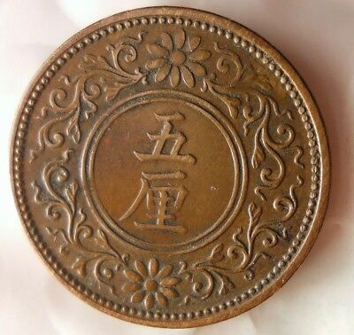 1916 JAPAN 5 RIN- AU - High Quality Vintage Coin - Scarce DATE - Lot #F19