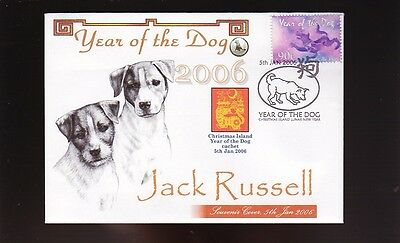 Jack Russell Terrier Year Of The Dog 2006 Souv Cover 1