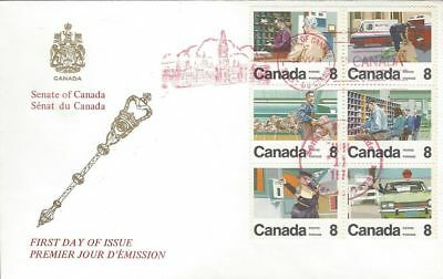 1974 #634-9 Letter Carrier Service FDC with Senate of Canada cachet