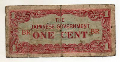 WWII Japanese Government 1 Cent