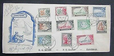ZANZIBAR - 1957 DEFINITIVE SET TO 1s 25 - ON ILLUSTRATED 1st DAY COVER